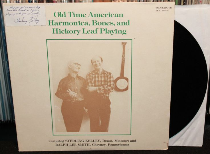 """Sterling Kelley and Ralph Lee Smith """"Old Time American Harmonica, Bones, and Hickory Leaf Playing"""" LP 1977, super rare hillbilly folk, complete set, $14"""