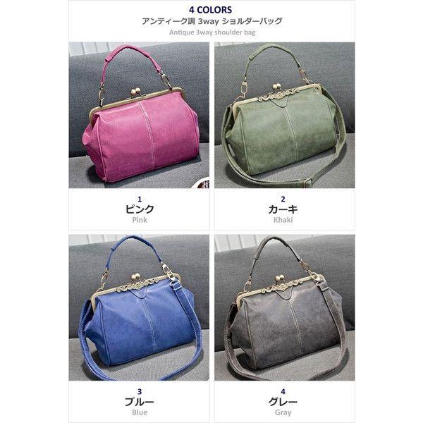 バッグ レディース 3way ショルダー トート クラッチ 革 大きめ ガマ口 :BAG-029:Woman Collection - 通販 - Yahoo!ショッピング