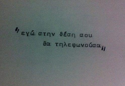 www.stigmimou.gr