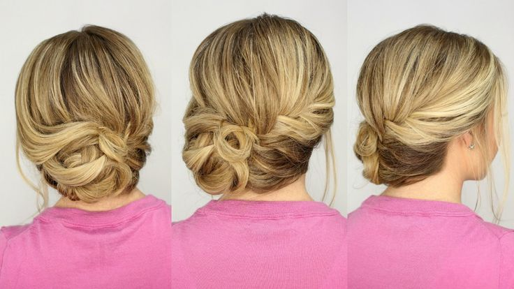 Fancy Fishtail Updo | Bridal Hairstyles