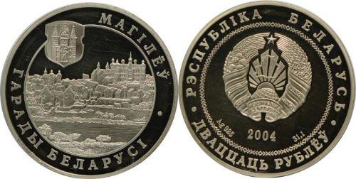 BELARUS 20 RUBLI 2004 MOHYLEW