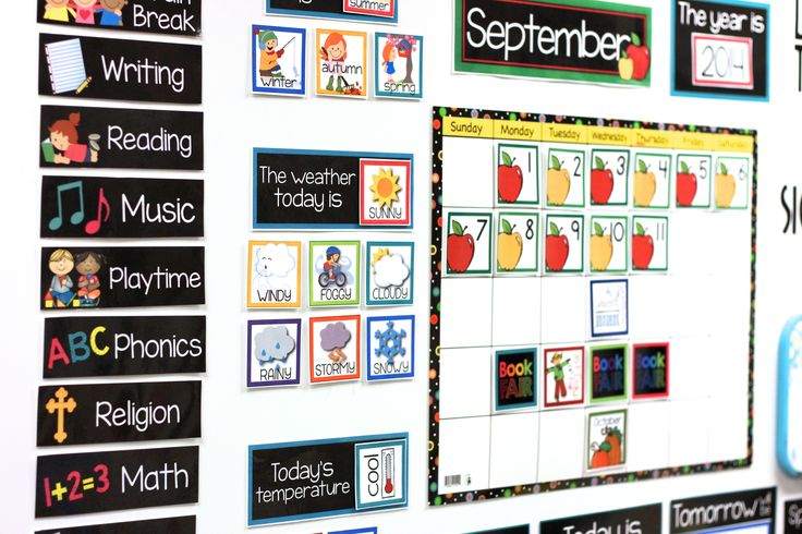 Transform your classroom calendar into an a beautiful space that is as functional as it is attractive using coordinating calendar decor from Kinder Craze.