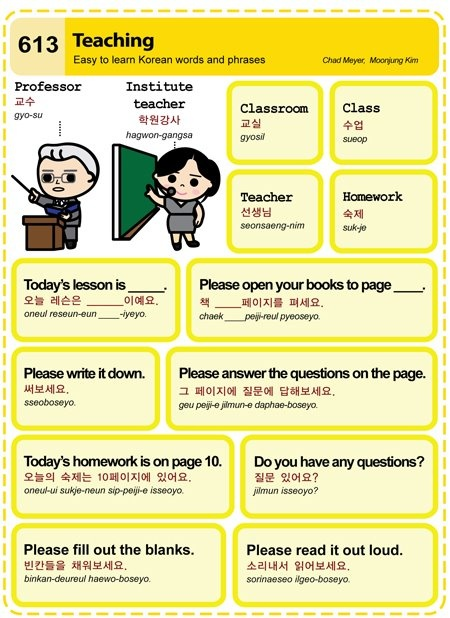 Teaching in Korean