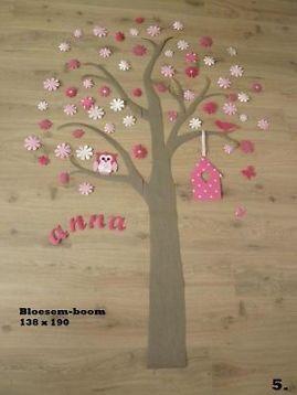 ≥ behangboom roze tinten bloesem uil vlinder vogelhuis - Kinderkamer | Inrichting en Decoratie - Marktplaats.nl 47,50
