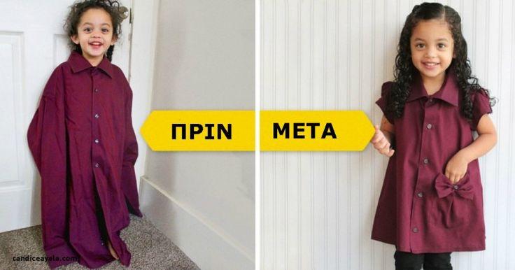 12 Πρωτότυπες Ιδέες για να Μεταμορφώσετε τα παλιά σας Πουκάμισα σε Υπέροχα Φορέματα για τις Κορούλες σας!