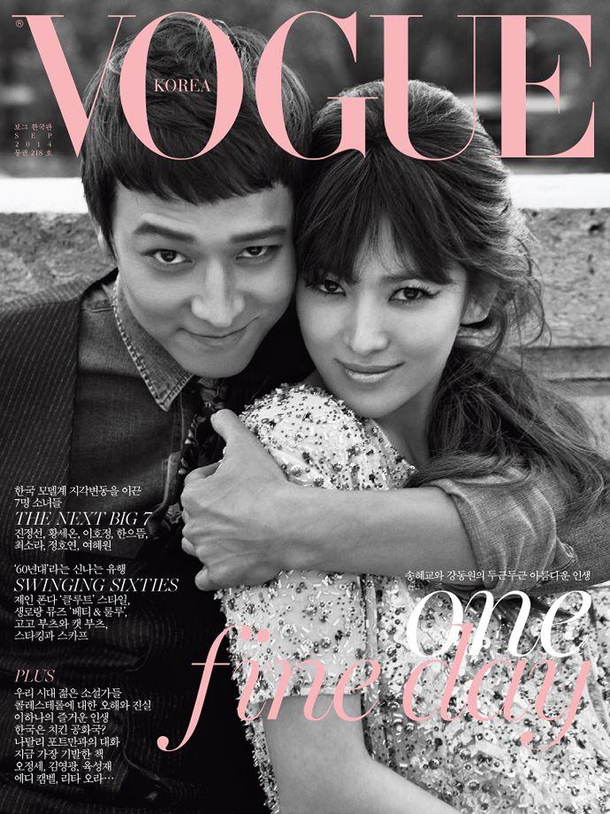 Song Hye Kyo and Kang Dong Won by Hong Jang Hyun for Vogue Korea