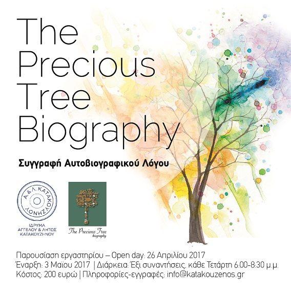 Catisart - The Precious - Tree biography. Εργαστήριο συγγραφής Αυτοβιογραφικού Λόγου
