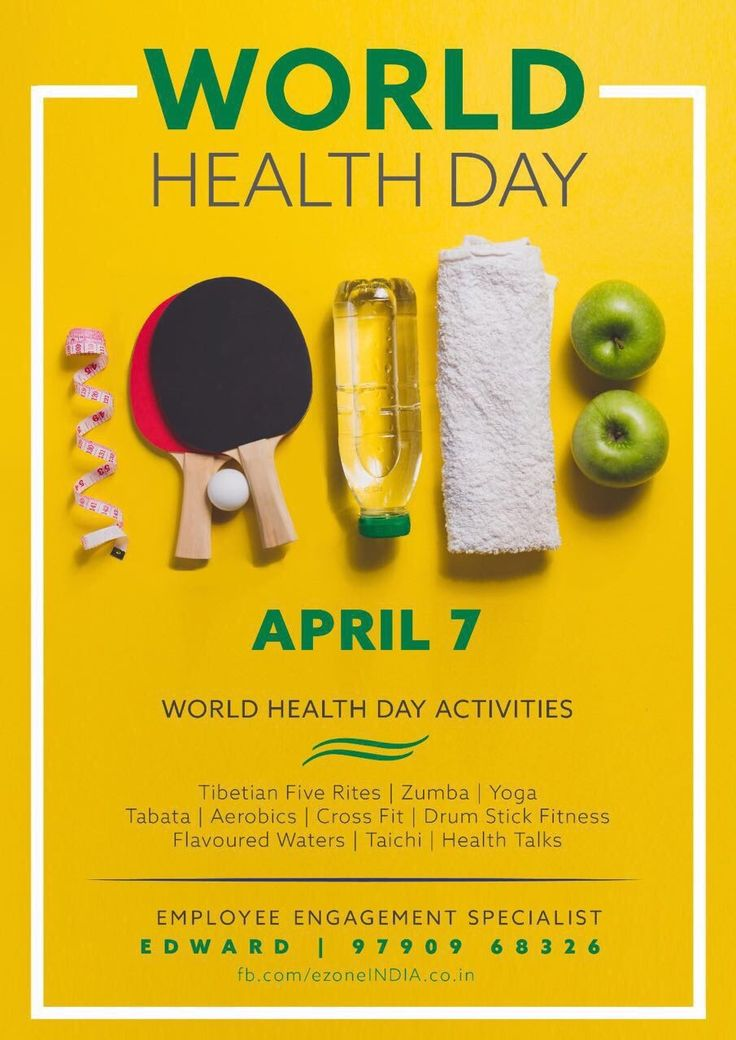 April 7~World Health Day