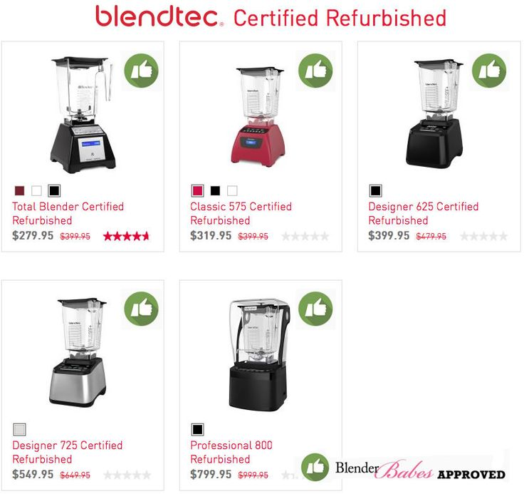 How to SAVE BIG! Cheapest Deals Refurbished Blendtec vs Vitamix