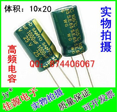 Checkout this new stunning item   25V 1000UF LCD high-frequency low-impedance power supply electrolytic capacitors 1000UF25V / Volume: 10 * 20MM - US $9.41 http://globalcomputershop.com/products/25v-1000uf-lcd-high-frequency-low-impedance-power-supply-electrolytic-capacitors-1000uf25v-volume-10-20mm/