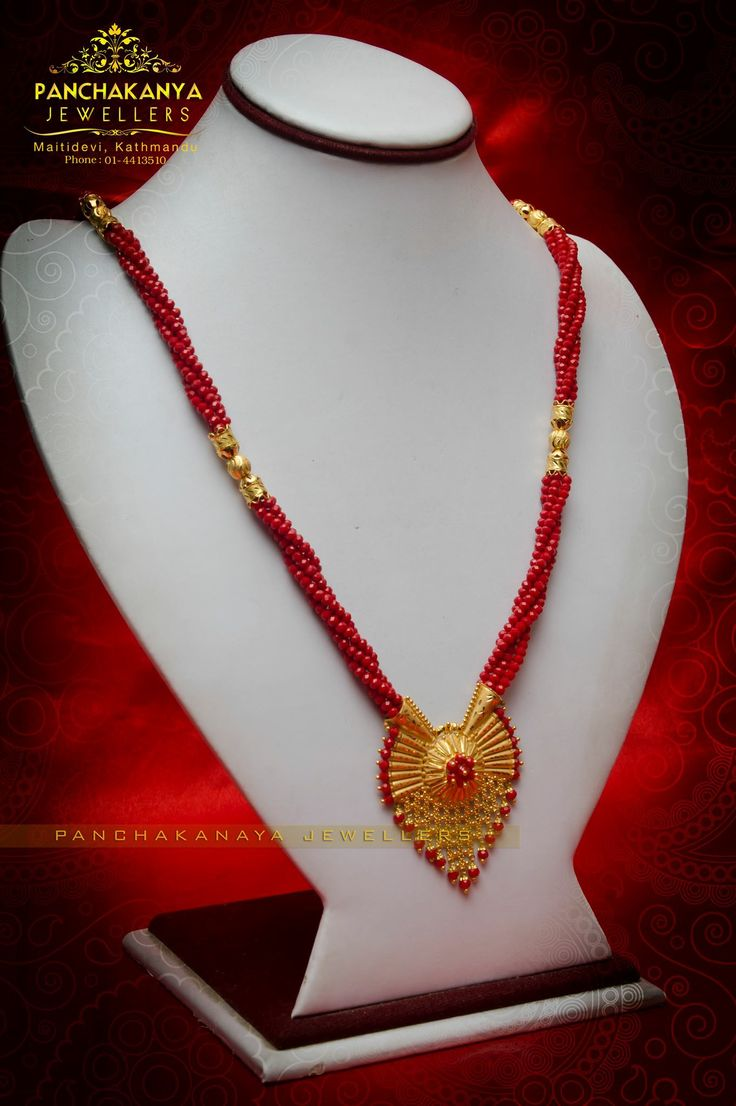 17 Best Images About Nepali Gold Jewelry On Pinterest