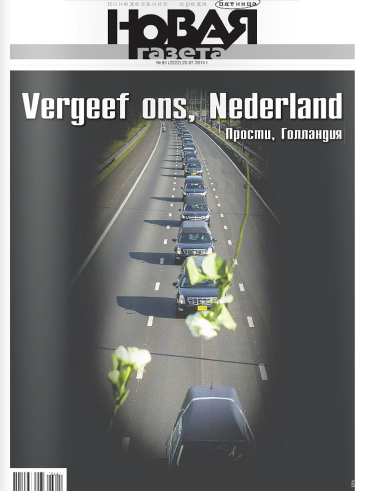 MH17 crash: Russian newspaper Novaya Gazeta prints front-page asking Netherlands for 'forgiveness'