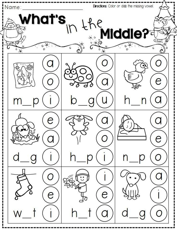 FREEBIE! Over A Dozen Winter-themed Printable Pages For Kindergarten.  Includes Pages For Math, Rea… Kindergarten Phonics Worksheets, Phonics  Kindergarten, Phonics