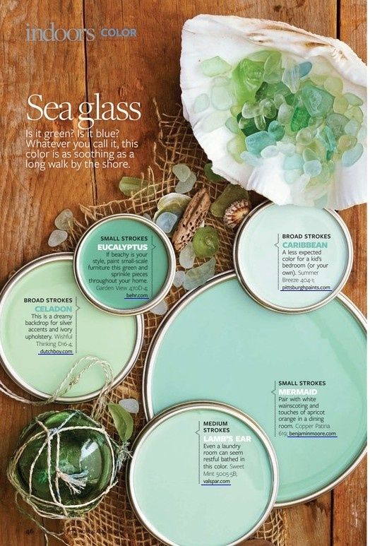 Sea glass colors- I just want the sea everywhere, really. - My-House-My-Home