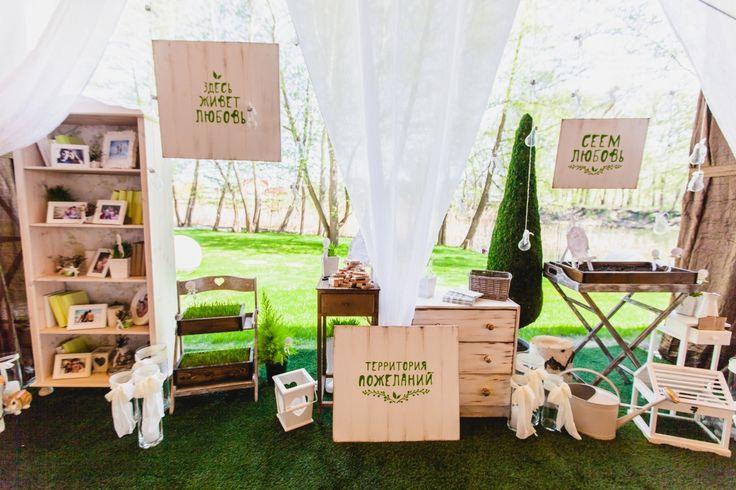 wedding decor, wedding flowers, ceremory, зелень, оформление свадьбы, флористика , свадебный декоратор