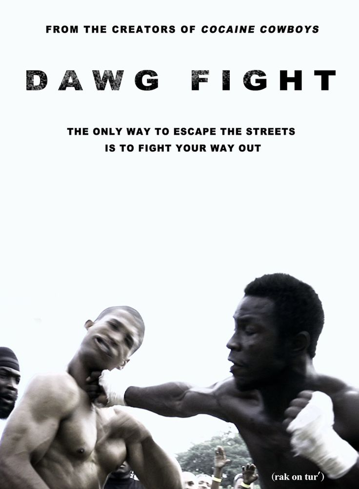 Dawg Fight (2015)