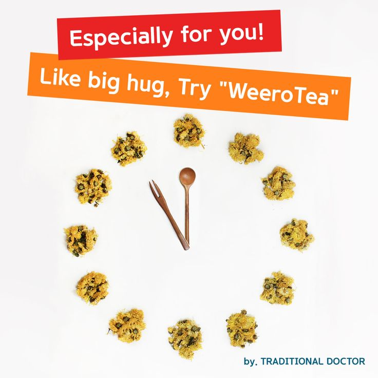 """Especially for you! Like big hug, Try """"WeeroTea"""" With chrysanthemum."""
