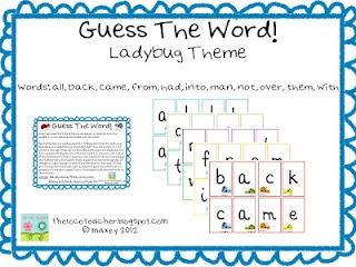 guess the word sight word game -  Pinned by @PediaStaff – Please Visit http://ht.ly/63sNt for all our pediatric therapy pins