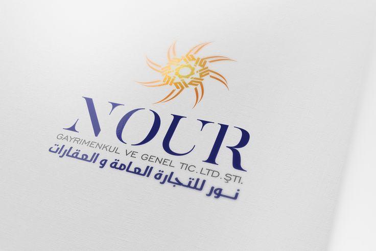 Nour trading logo