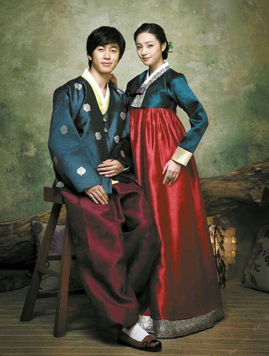 Hanbok. (South Korea)