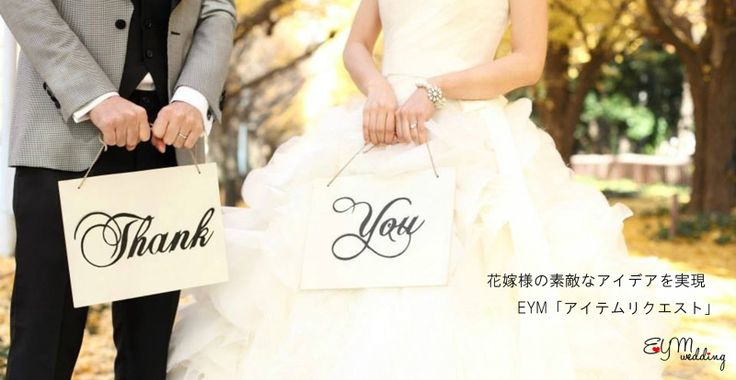 【DIY】100均セリアでwedding sign♡!(スチレンボード) |【She Said Yes!】 From EYMwedding♡