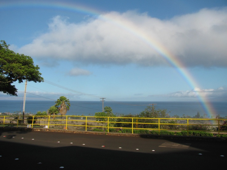 Rainbow from the Kapalua Airport