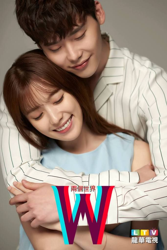 Lee Jong Seok and Han Hyo Joo Cuddle Up in OTP Posters for W: Two Worlds | A Koala's Playground