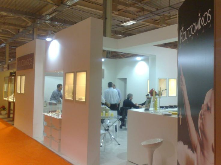 #exponymo #exhibitor #exhibition #design #booth