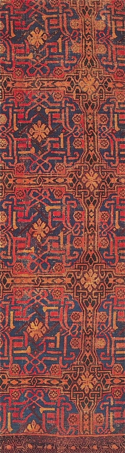 Silk with Geometric Design South-east Spain, possibly Granada 1300-1400