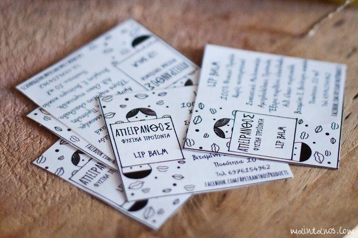 See full post here: http://www.maintanos.com/lip-balm-apeiranthos-2/  #apeiranthos #natural #cosmetics #brand #inkKA #lipbalm