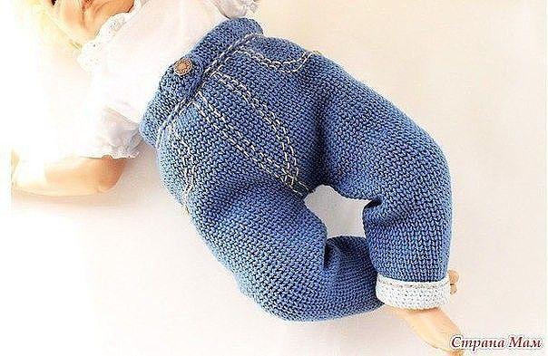 Вязаные «джинсы» для малыша (Вязание спицами) | Журнал Вдохновение Рукодельницы