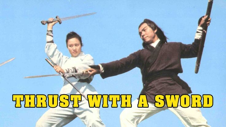 shadowless sword full movie online