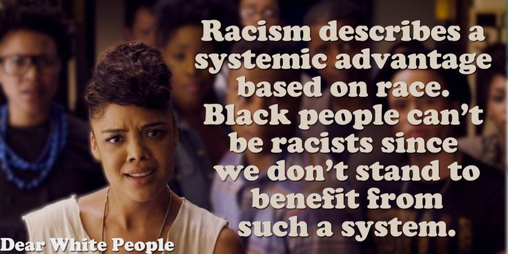 —Samantha White (Tessa Thompson), Dear White People | The 24 Most Unforgettable Movie Quotes Of 2014