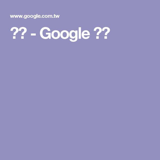 간판 - Google 검색