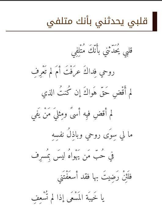 Les 10 meilleures images du tableau sur pinterest for Farcical in arabic