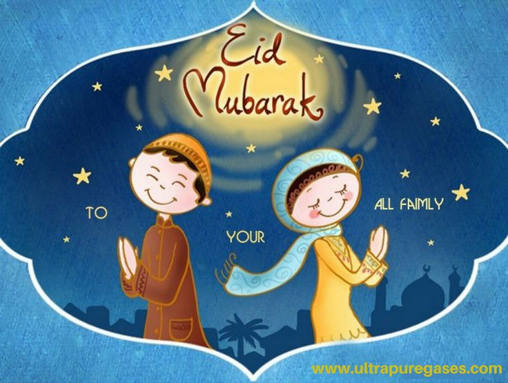 May the magic of this Eid bring lots of happiness in your life and may you celebrate it with all your close friends & may it fill your heart with wonders. ☪️ Eid Mubarak ☪️  Eid Al Adha