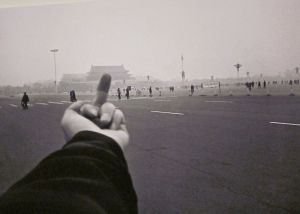 ai wei wei gives finger to forbidden city
