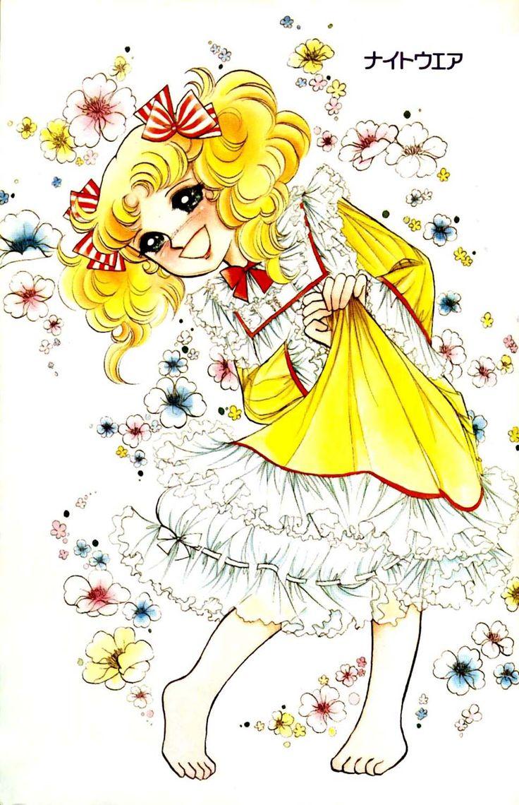 Candy Candy (1975) by Yumiko Igarashi