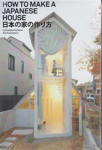 How to make a japanese house  Description: Nergens ter wereld hebben architecten zoveel kleine en bijzondere huizen gebouwd als in Japan en nergens met zoveel vindingrijkheid en succes. How to Make a Japanese House presenteert 21 hedendaagse huizen en plaatst die in de ontwikkeling van de huisvesting in Japan. Tegelijkertijd biedt het boek inzicht in de unieke ontwerpaanpak van drie generaties Japanse architecten.In de in het boek opgenomen interviews lichten architecten als Jun Aoki Ryue…