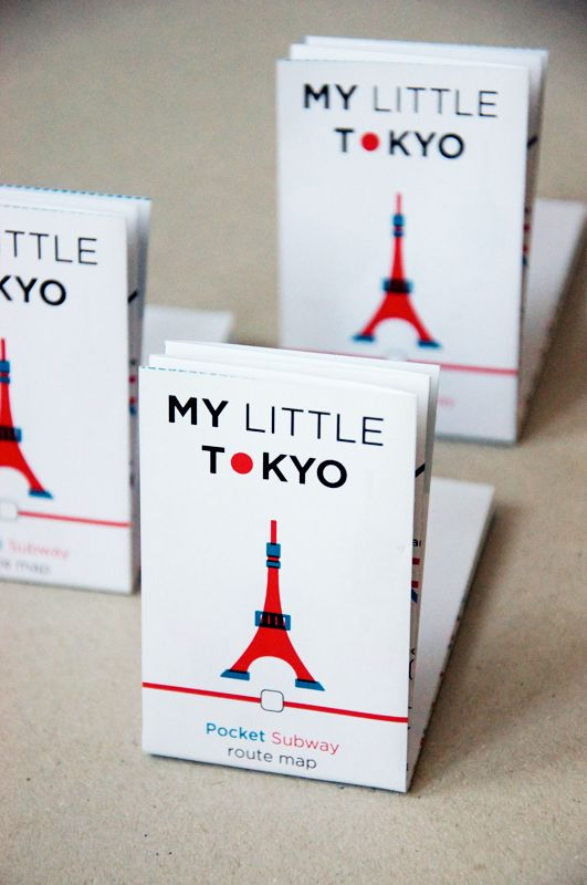 My Little Tokyo - cover by Léa Forch