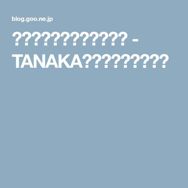 かんたんスヌードの作り方 - TANAKA式カットソーブログ
