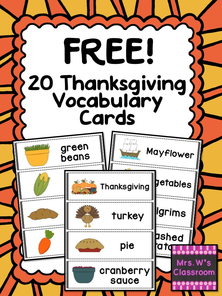 FREE!!! 20 Thanksgiving Vocabulary Words