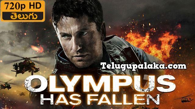 Olympus Has Fallen 2013 720p Bdrip Multi Audio Telugu Dubbed Movie Olympus Telugu Dylan Mcdermott