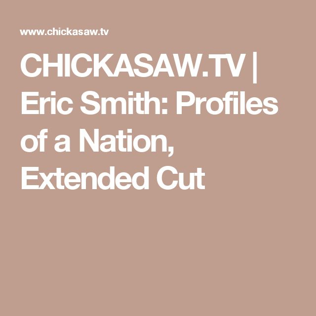 CHICKASAW.TV  | Eric Smith: Profiles of a Nation, Extended Cut