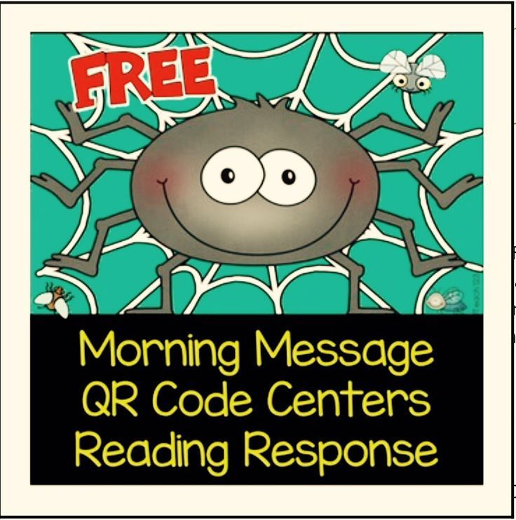 FREE Spider themed morning message, QR Code center, and Reading Response forms.