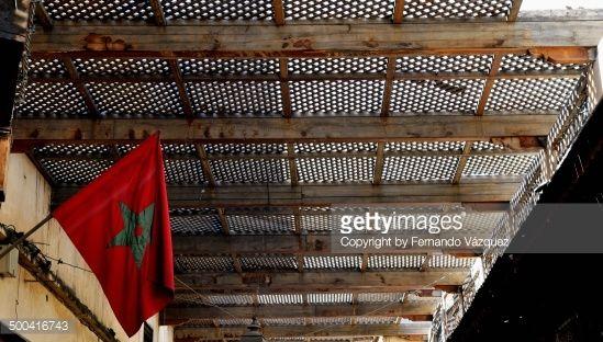 Stock Photo : Morocco's flag