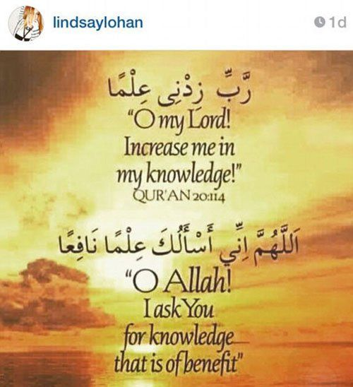 Lindsay Lohan instagram post about islam