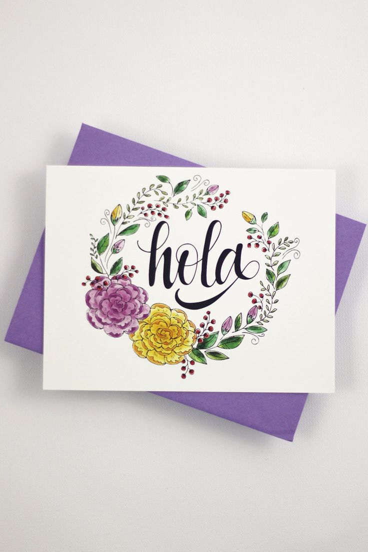 67 Best Hola Hello Images On Pinterest Good Morning Book Cover