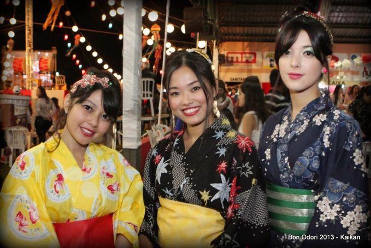 Festival japonês Bon Odori promove dois dias de festa em Goiânia