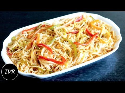 Veg ChowMein Recipe | Vegetable Noodles | Vegetable Chow Mein | ChowMein...